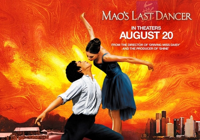 Maos-Last-Dancer-Review-by-Tres-Bohemes