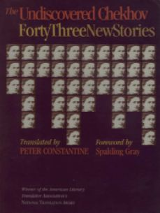 The-Undiscovered-Chekhov-Book-Tres-Bohemes-2