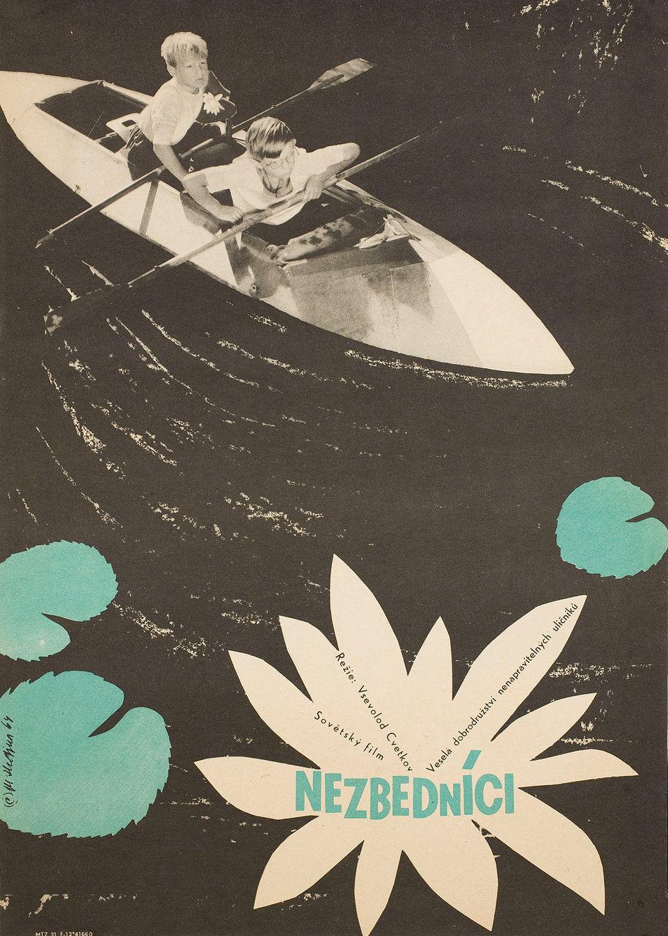 trudnyye-deti-1964-original-czechmovie-poster