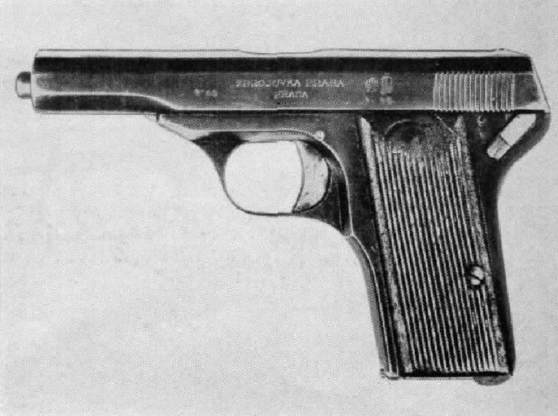 Czech-Handguns-Model-32